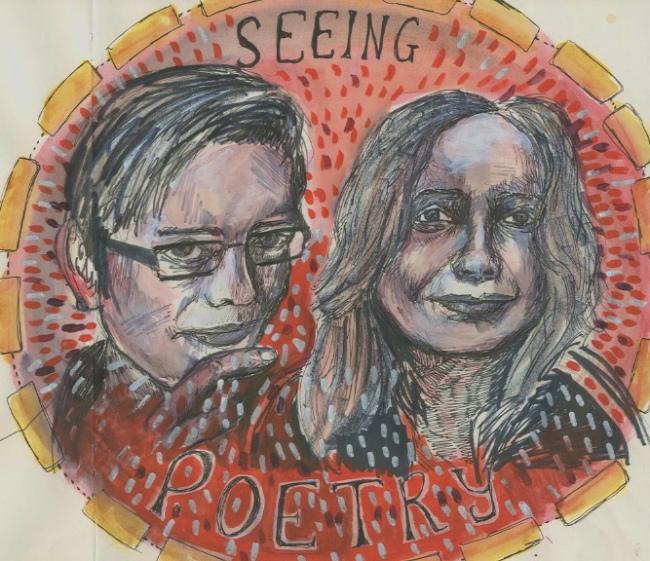 Seeing Poetry by Julia Brown